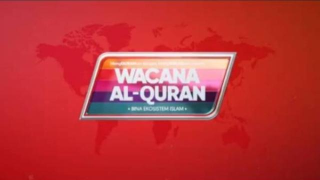 Wacana Al Quran